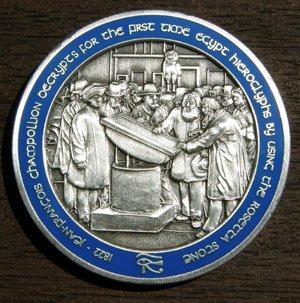 Rosetta coin